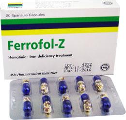 Ferrofol Z Ferrous Sulfate Zinc Sulfate Monohydrate